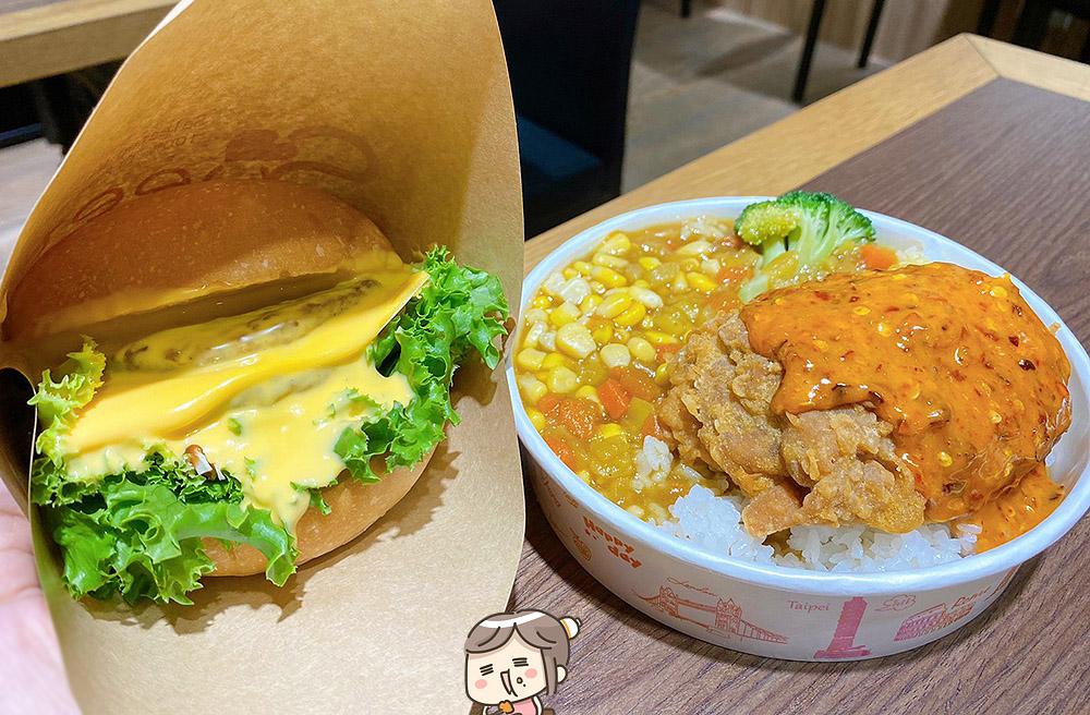 [台北] 好蔬多漢堡|香辣麻婆卡拉G與「美式蔬食」的衝擊美味