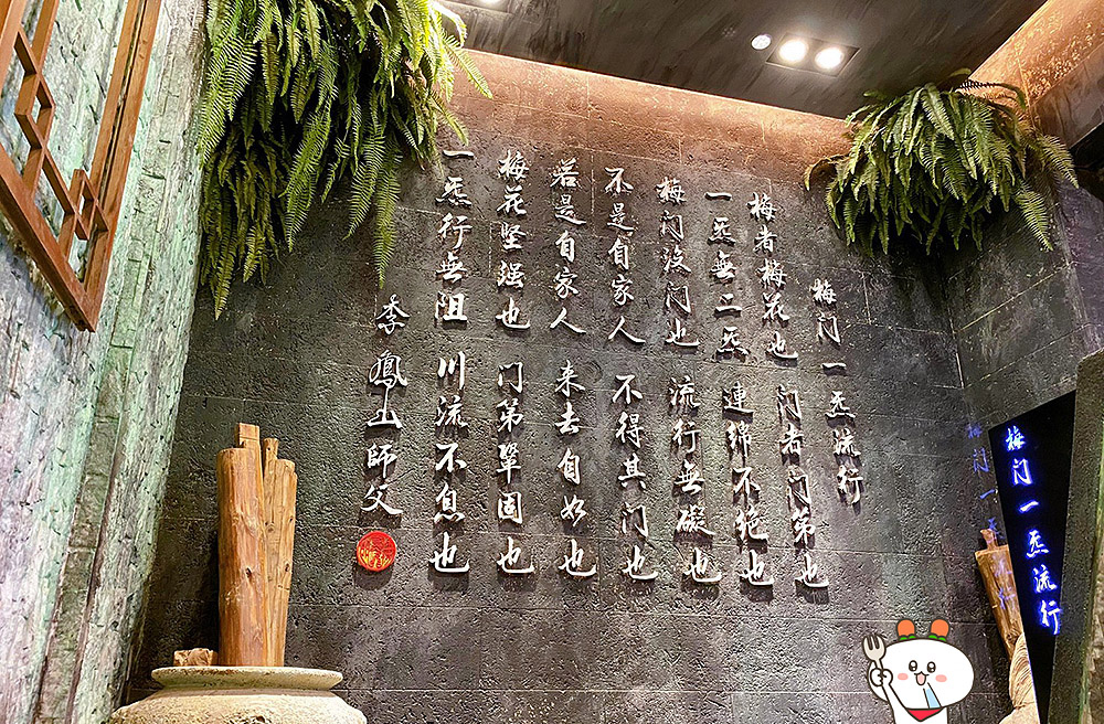 [台北] 素食深夜食堂 – 梅門防空洞|名副其實的防空洞!古文物 藝術表演