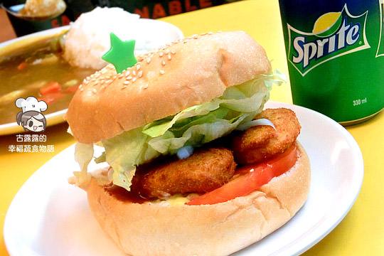 [新北] 是葷還是素?「Star bar 素漢堡」(已歇業