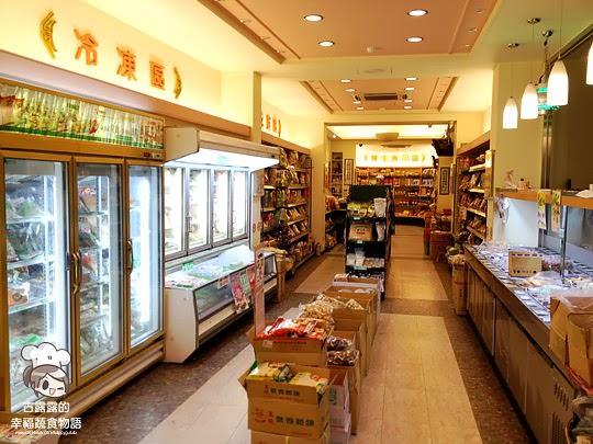 [新莊] 你能想出素食有多少花樣嗎?集結5家素食品牌.祖德素食超市