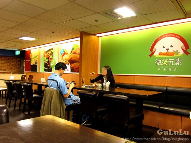 [台北] 可愛的微笑元素|新光三越 台北車站 (站前店已歇業