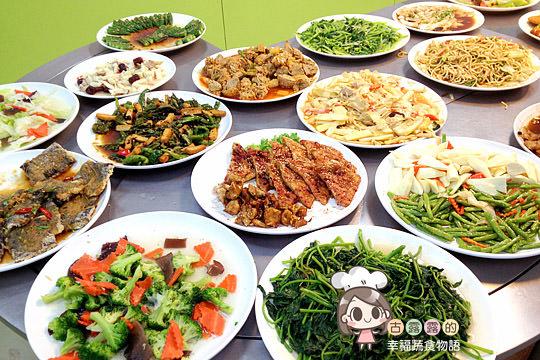 [新北] 打造自己的專屬菜色「板橋.大眾健康素食坊」(已歇業