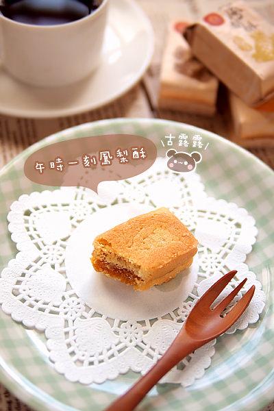 邀稿 午時一刻 鳳梨酥 三種獨家風味、下午茶絕配 (已歇業