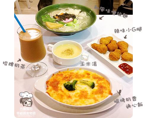 [台北] 逛三和夜市不用人擠人吃飯!簡約現代蔬食坊.捷運 (已歇業