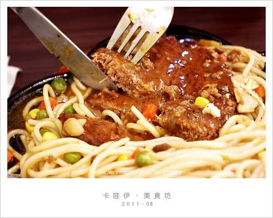 [新莊] 卡哇伊美食坊.在這吃遍全世界!(2018/5補照