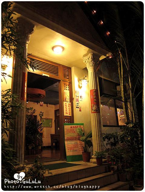[台北] 天母 古道森林花園餐廳 (2013/2補照