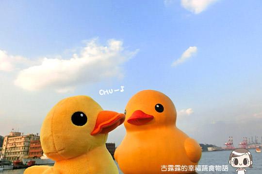 [基隆展覽] 基隆海洋廣場「黃色小鴨」,髒髒的也很可愛