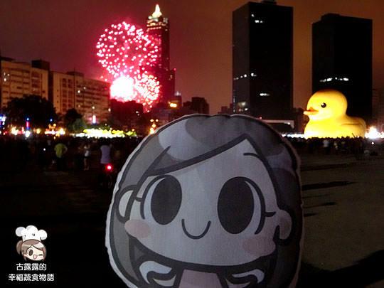 [高雄展覽] 雄光榮碼頭「黃色小鴨」,沿路玩不停!