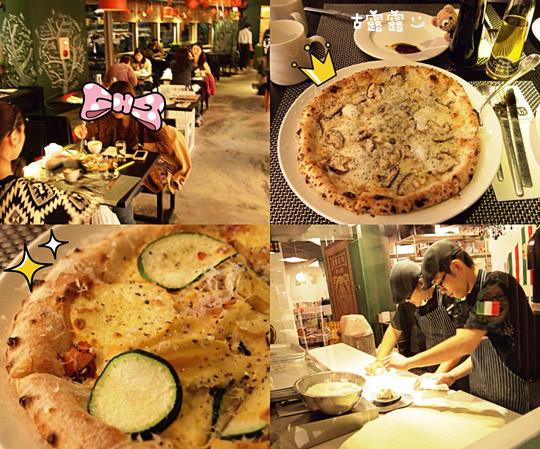[新北] 7種以上素食披薩 Fifteen15 義大利餐廳 窯烤披薩 (葷素 已歇業