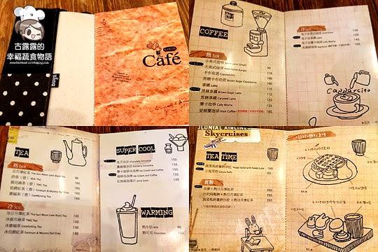 有可爱插图印刷的菜单本