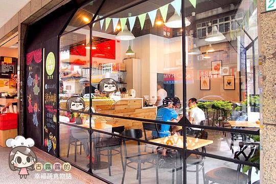 [台北] 沒有比這更健康的美食了「Ooh Cha Cha 自然食」vegan餐廳