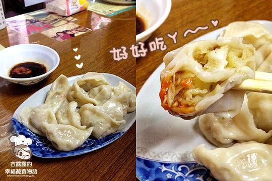 [新北] 台南蝦仁肉圓素食版!素膳坊素食 清蒸素圓