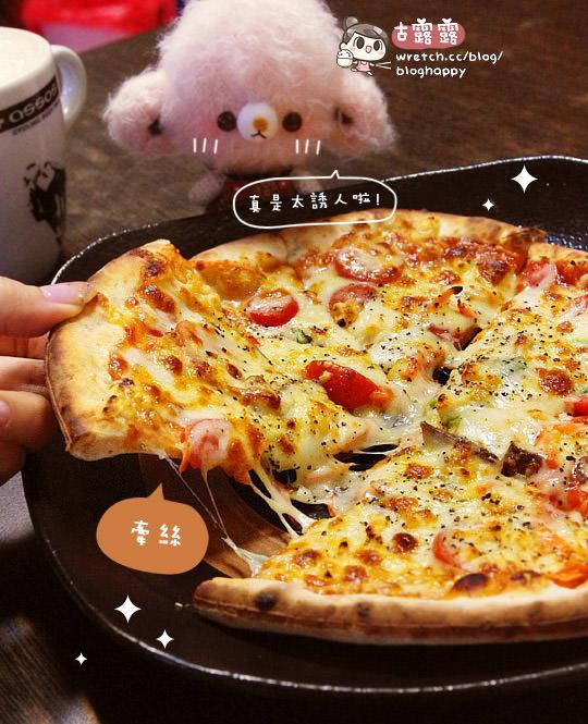 [新竹] 不會吧!這真的是素食?好咖啡手工窯烤披薩,烤出迷人斑點