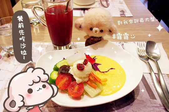 [新竹] 米豆義式蔬食咖啡、14×4種義式風味餐 不發胖輕食