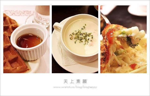 [基隆] 基隆廟口夜市旁「天上素願」中西式料理 (201401補影片