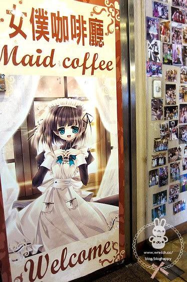 [台北] 西門町.Moe Point 萌點女僕咖啡廳 (更名為: 萌姬女僕咖啡館