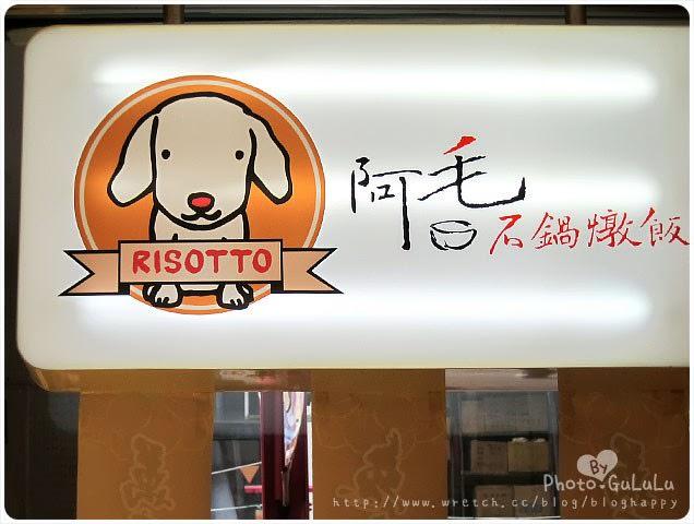 [台北] 阿毛石鍋燉飯|可愛插畫風 西門町漢中店 (葷素