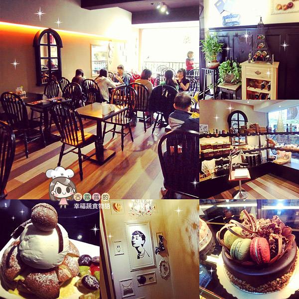 [板橋] 華麗貝果甜點 ♥ Bella Cafe 貝菈咖啡 (已歇業