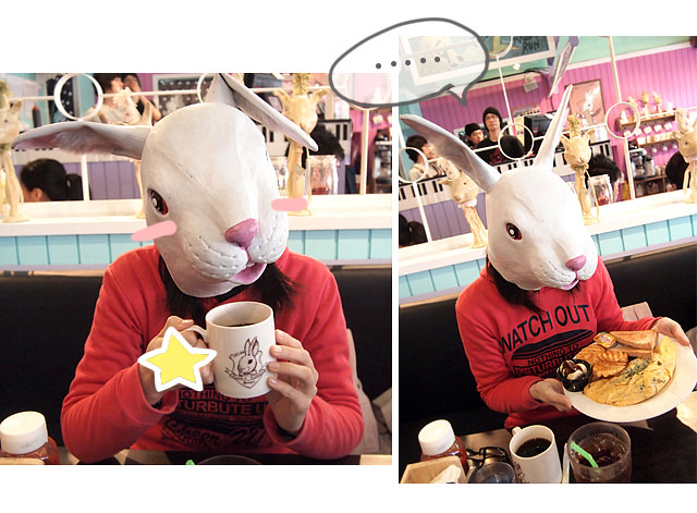 [台北] 主題餐廳〔Rabbit Rabbit 兔子兔子美式餐廳〕師大店 (葷素 已歇業