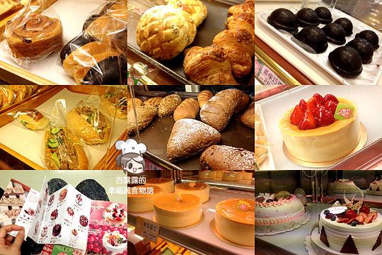 [台北] 今天想吃玉香齋~葷食者也著迷的素食烘焙.西餅