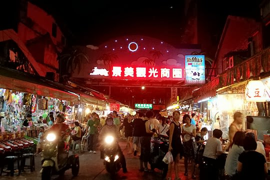 [台北] 景美夜市素食大集合!今天該不會每間都吃了吧!?