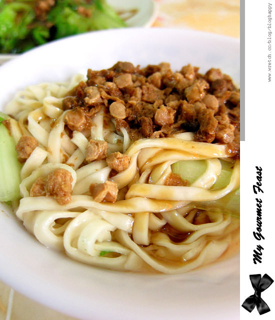 [台北] 士林福緣素食|又香又彈牙 好吃乾麵|圖書館旁 (已歇業