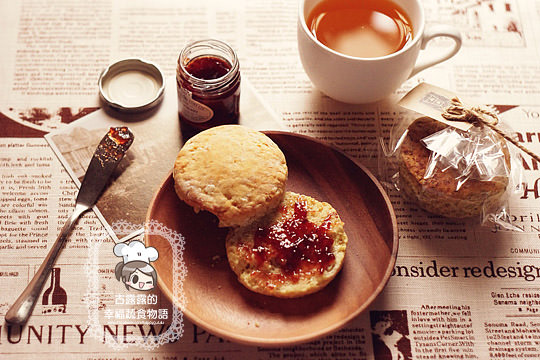 邀稿 把英國媽媽的家常點心帶回家!團購 Snuggles豆漿烤餅.司康下午茶