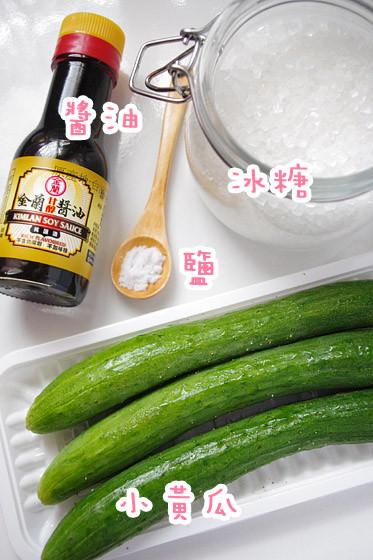 露露日常料理 ▌開胃小菜.醬黃瓜