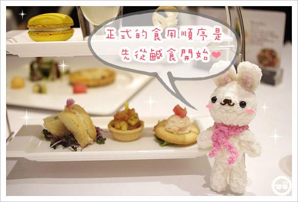[台北] PH7 Restaurant 法式時尚創意料理餐廳 藍帶主廚 (已歇業