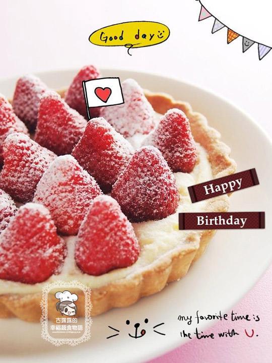 露露日常料理 ▌華麗甜點初挑戰!綿密的奶油霜內餡~草莓派